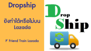Dropship Lazada