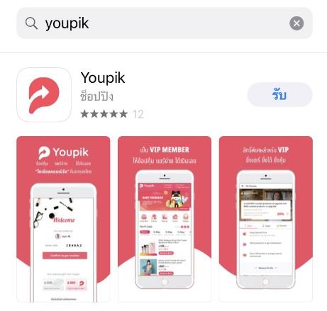 App Youpik